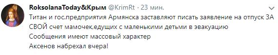 -2_48