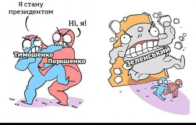 -2_51