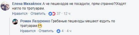 -3_04