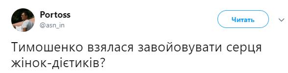 -3_19