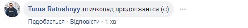 -3_30