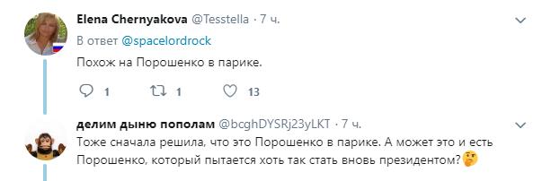 -7_10