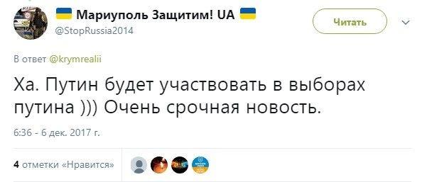 -8_03