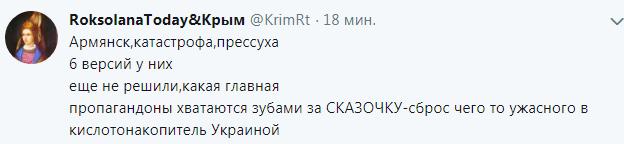 screenshot_0_40