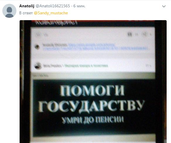 screenshot_10_43