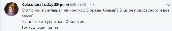 screenshot_11_26