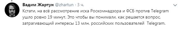 screenshot_12_17