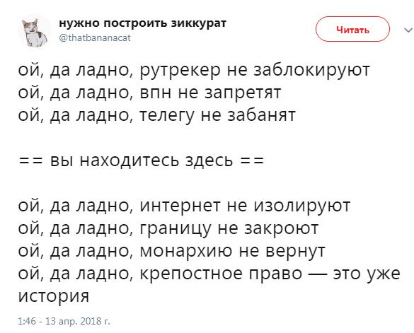 screenshot_13_17