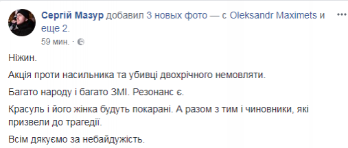 screenshot_1_171