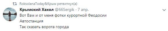 screenshot_1_194