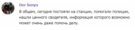 screenshot_1_446