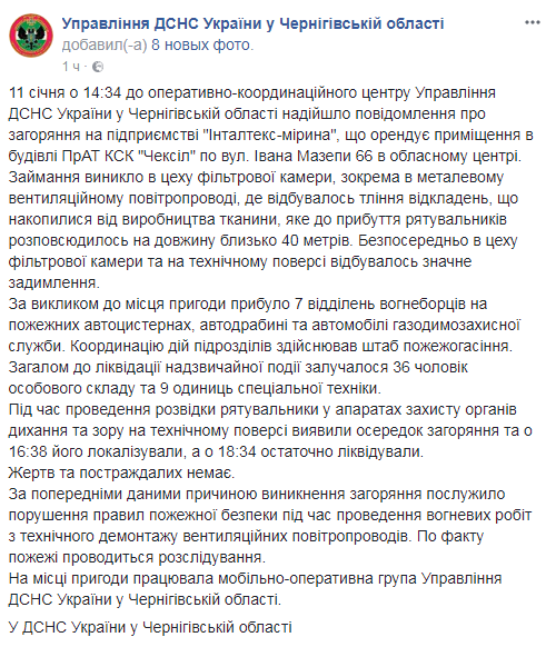 screenshot_1_56