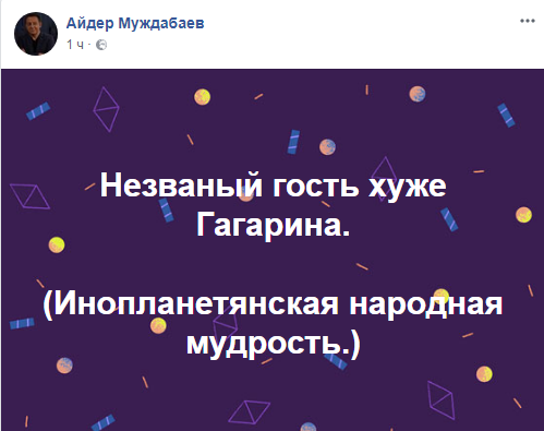 screenshot_2_130