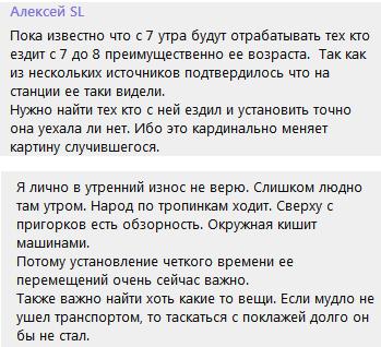screenshot_2_294