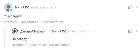 screenshot_3_62