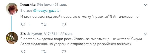 Диверсійна група ЗС РФ підірвалася на власних мінах під час спроби вийти за лінію передових позицій окупаційних військ на Донбасі, - ГУР - Цензор.НЕТ 4905