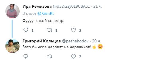 screenshot_4_116