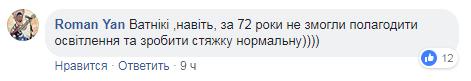 screenshot_4_124