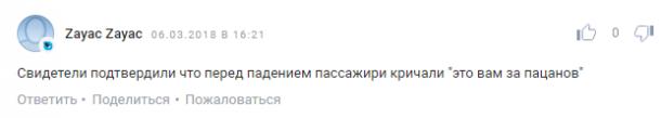 screenshot_4_50