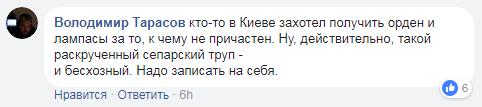 screenshot_5_27