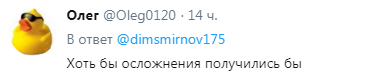 screenshot_5_31
