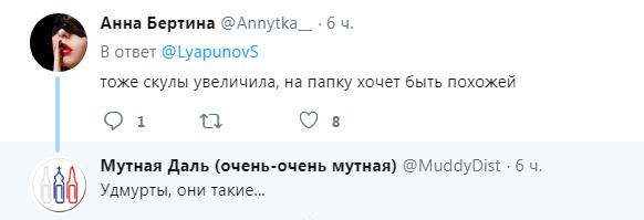 screenshot_6_145