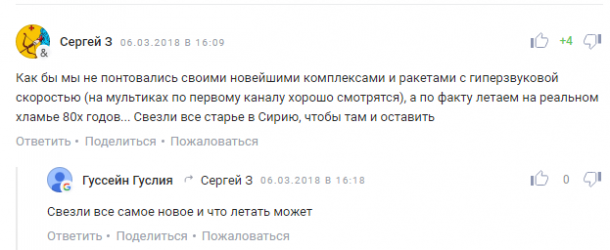 screenshot_6_47