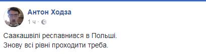 screenshot_7_27