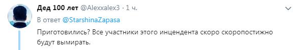 screenshot_7_74