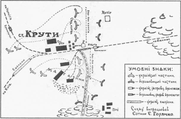 kruty_map