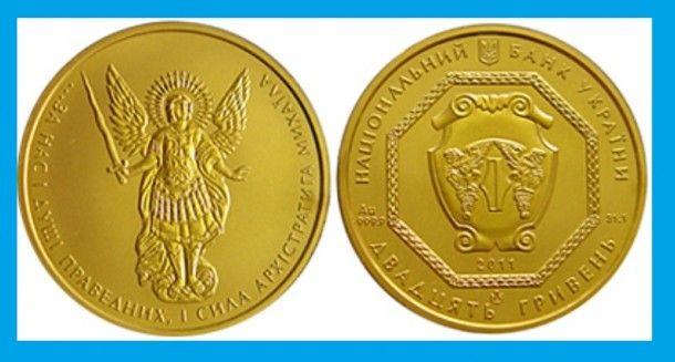 На золотые монеты коэффициенты составляют от 8% (за монету диаметром 32 мм  и весом 1 унция) до 13% (за монету диаметром ... b2181517c27