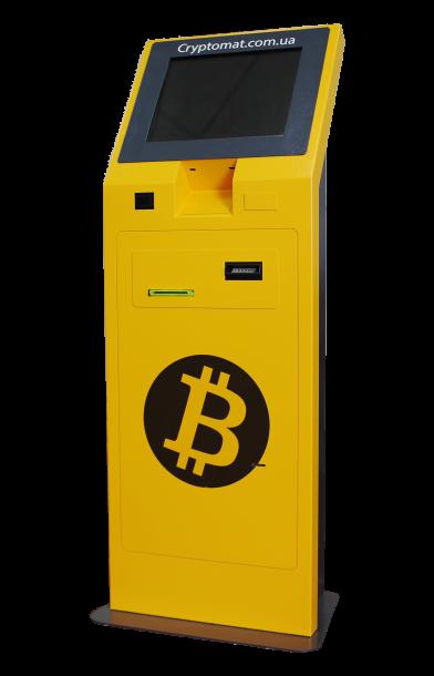 cryptomat-face-4