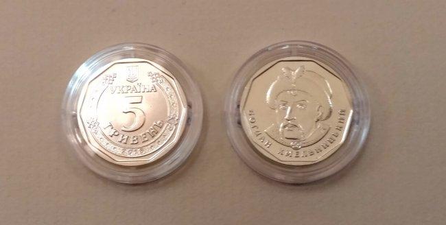 Переход от «бумажных» гривен к монетам: прогнозы экспертов, фото-3