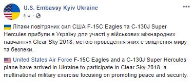 """Офіцери ЗСУ беруть участь в навчаннях НАТО """"Trident Juncture 2018"""", - Міноборони - Цензор.НЕТ 8531"""