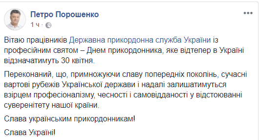 Сегодня украинские таможенники  отмечают профессиональный праздник
