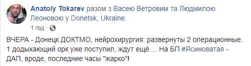 https://www.segodnya.ua/img/forall/users/3260/326047/new/03_20_orig.png