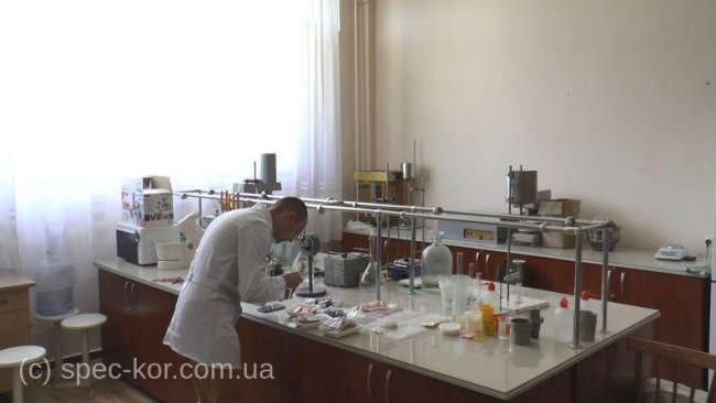 Лаборатория в Сумах