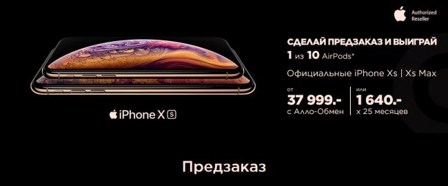 chrome_2018-10-12_20-58-59