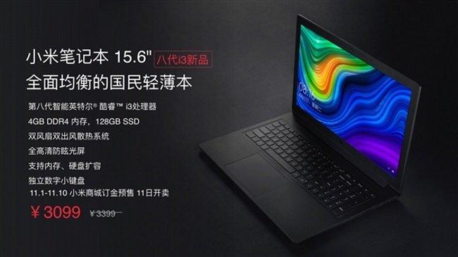 xiaomi-core-i3-notebook-b