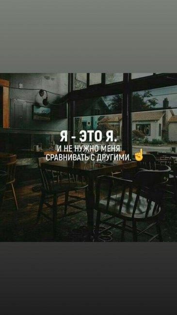 muratnalcas_story_on_instagram_uploaded_23.12.2018_15.49_msk