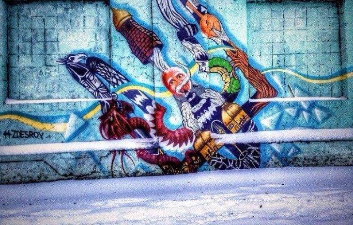 эскиз граффити на компе