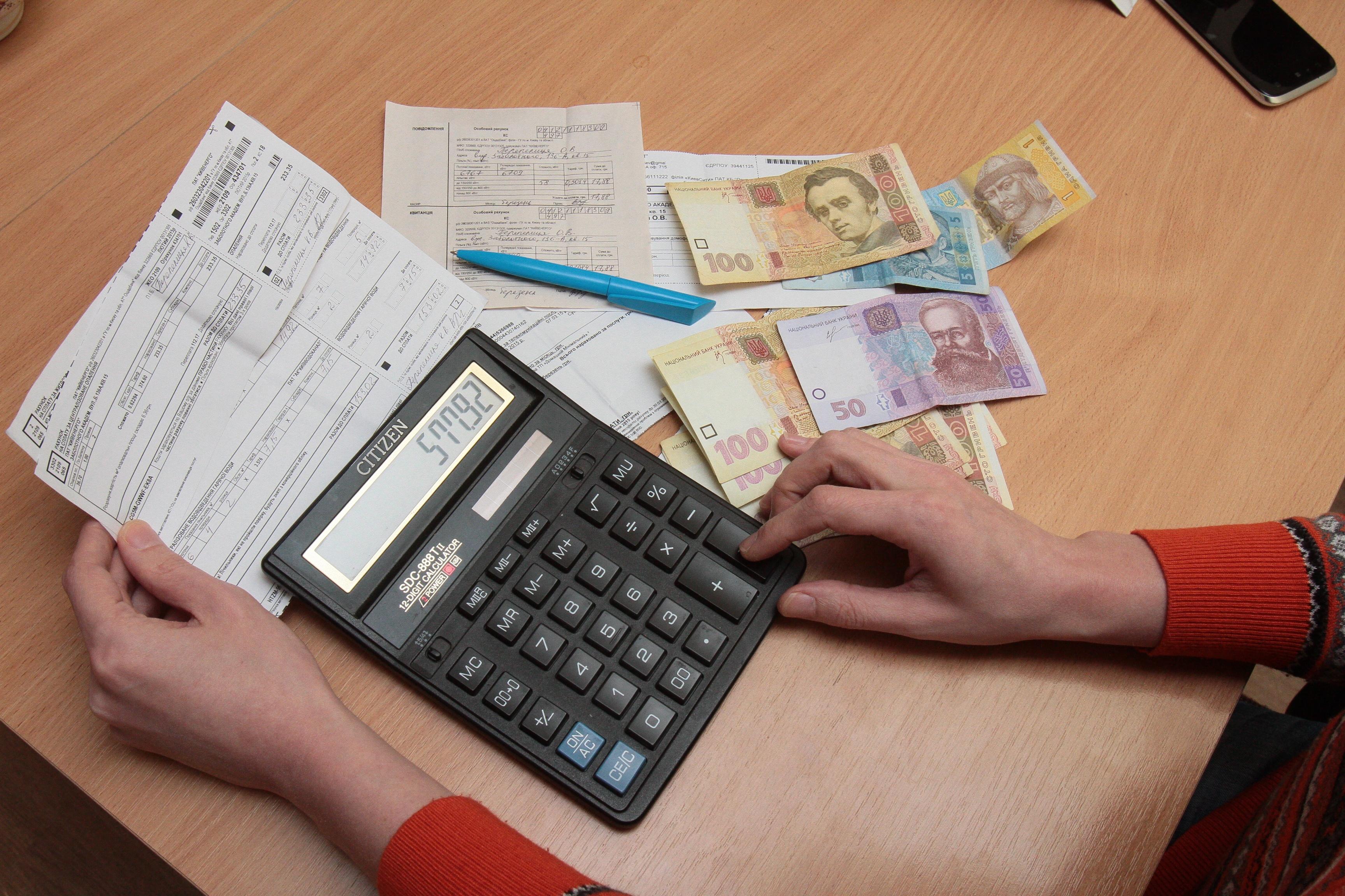Харьковчане могут заплатить по платежке в мобильной бригаде