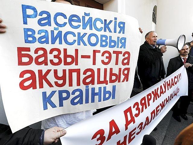 На территории Беларуси есть российские войска, - Генштаб ВСУ - Цензор.НЕТ 3987