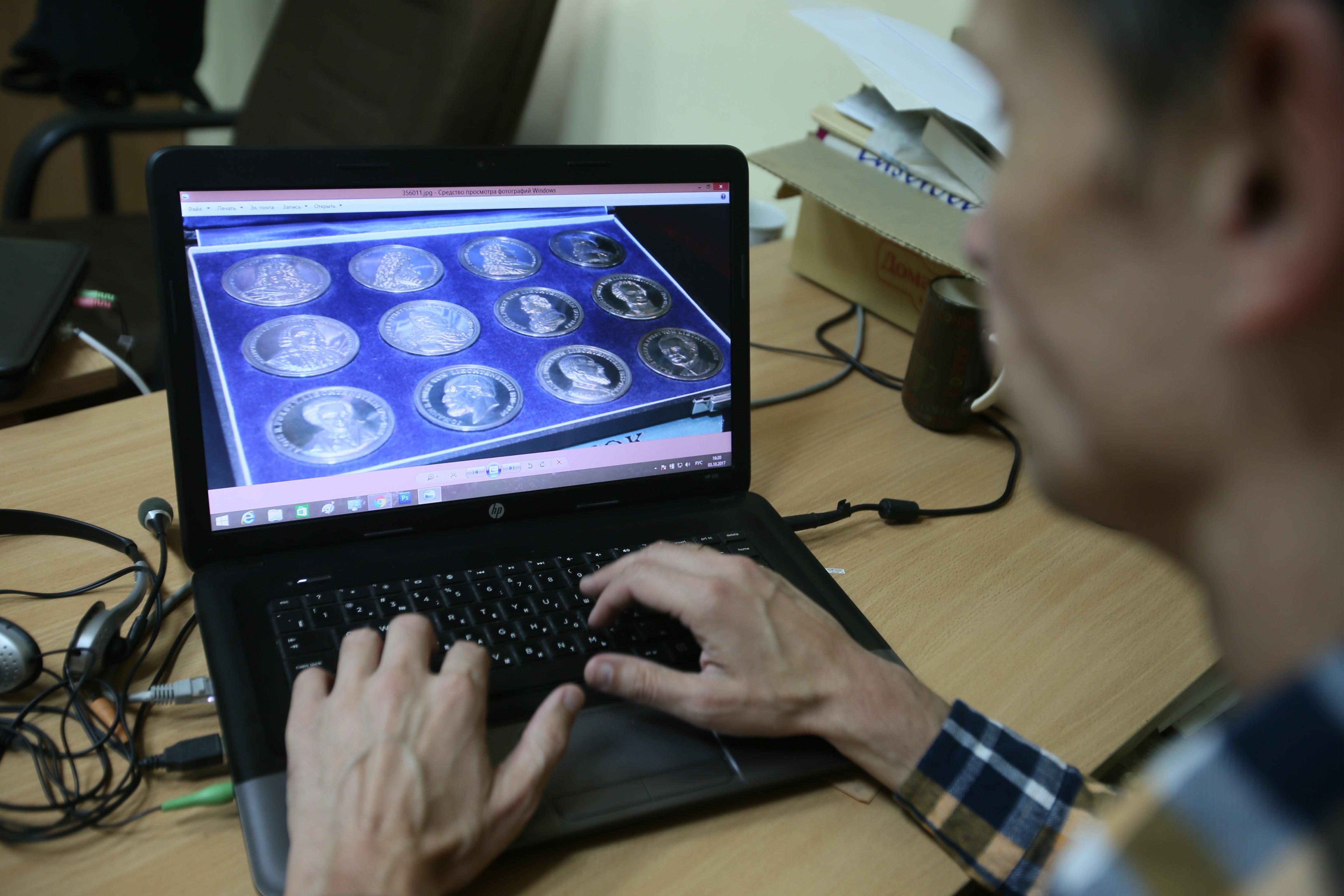 ЦБ Российской Федерации выпустит памятную монету сгербом Тамбовской области