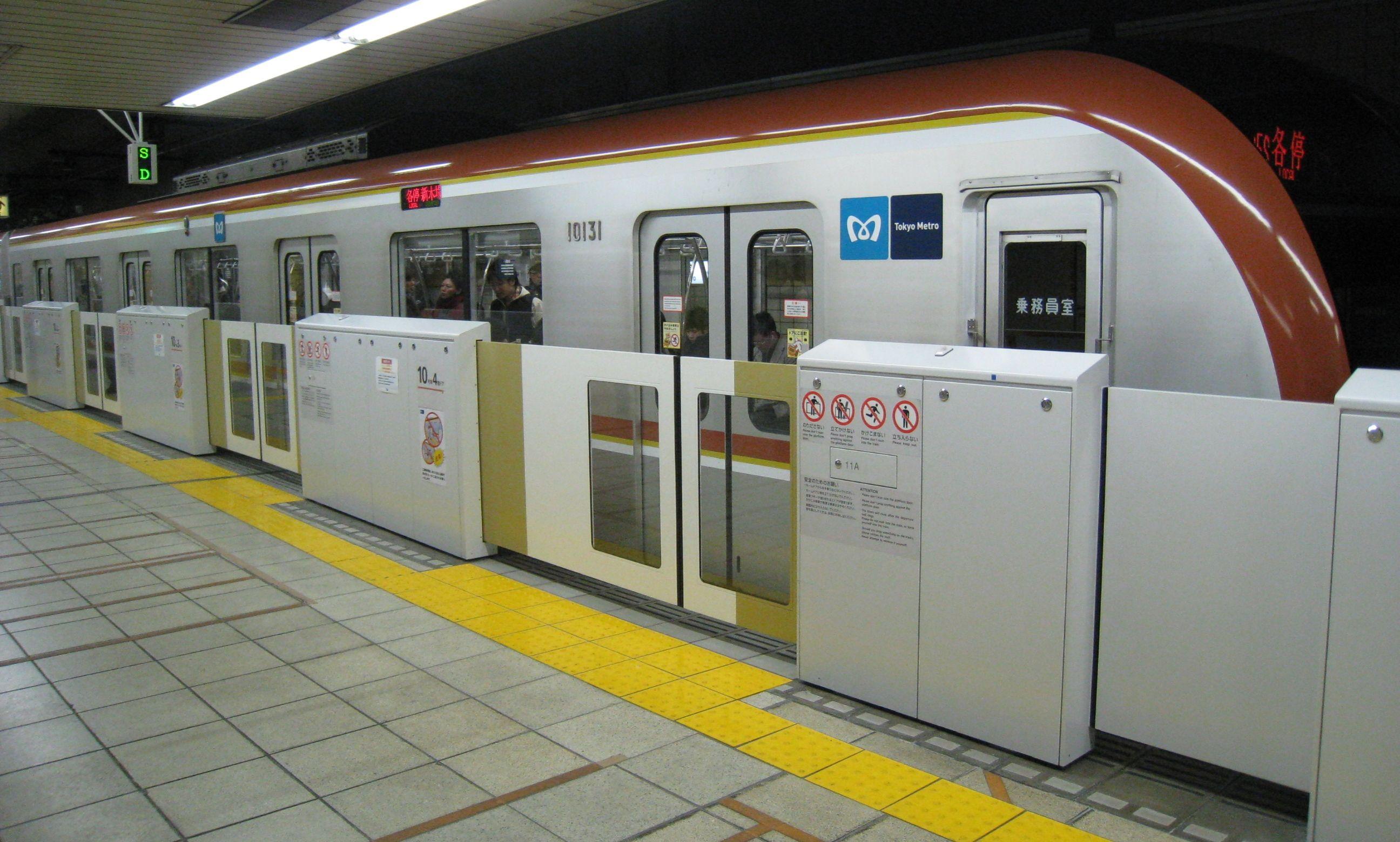 схема метро туалеты