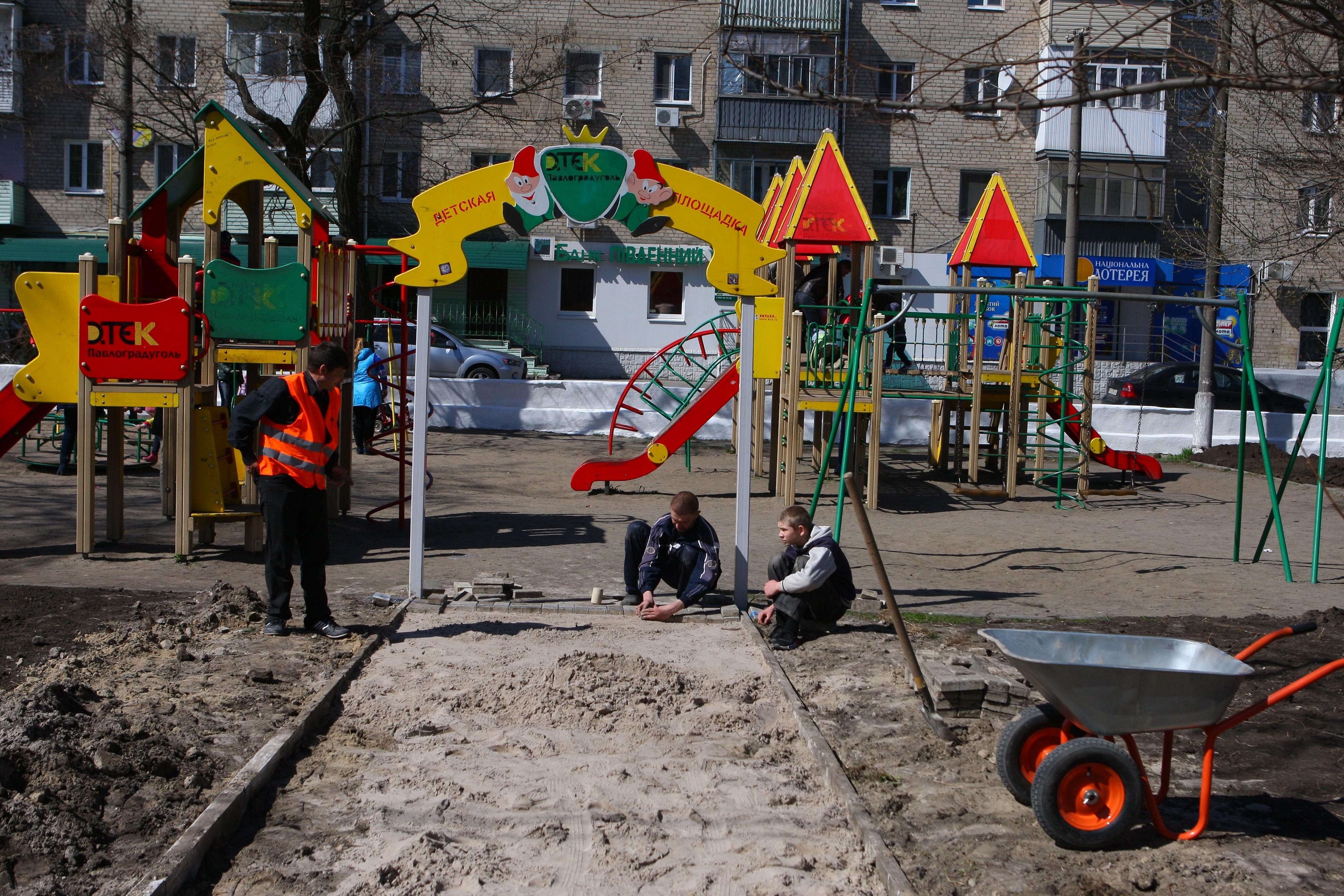 Документы для кредита Павлоградская 4-я улица сзи 6 получить Генерала Антонова улица