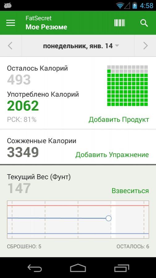 new_image_237