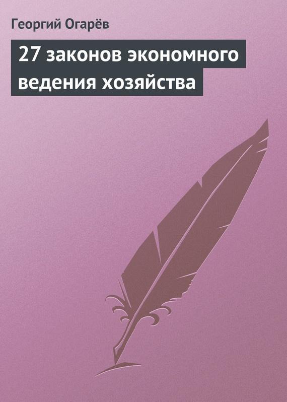 new_image2_125