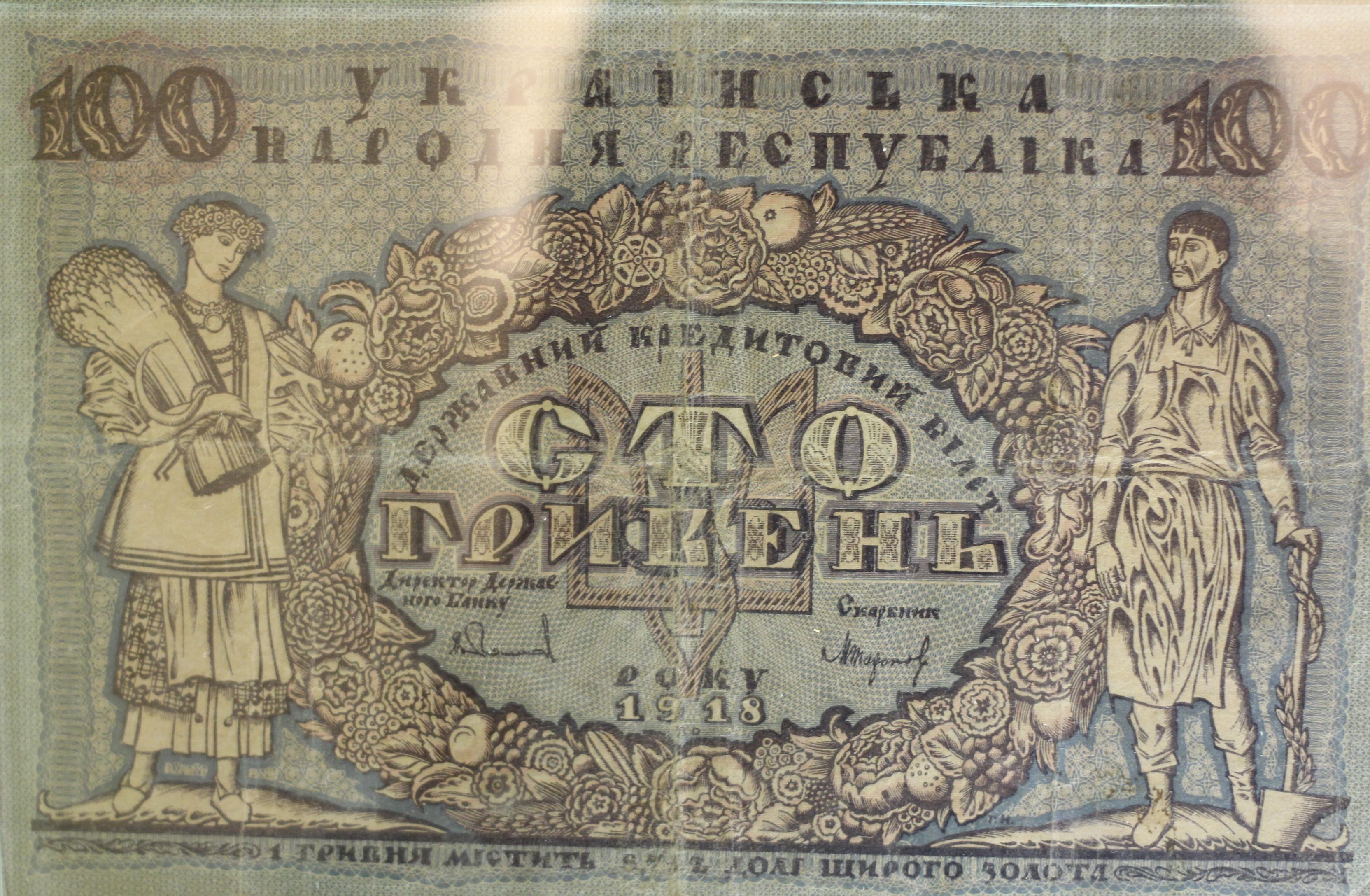 Почему гривна дороже рубля 27 фотография