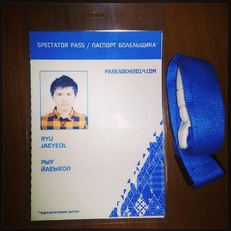 pasport.